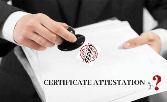 what is attestation