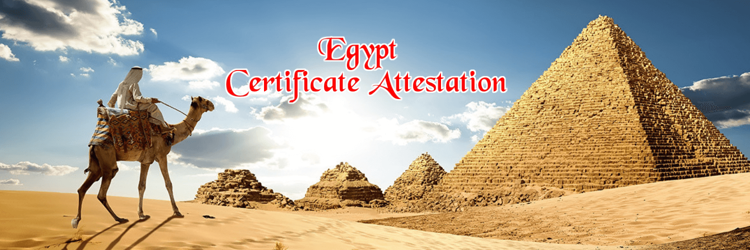 egypt certificate attestation