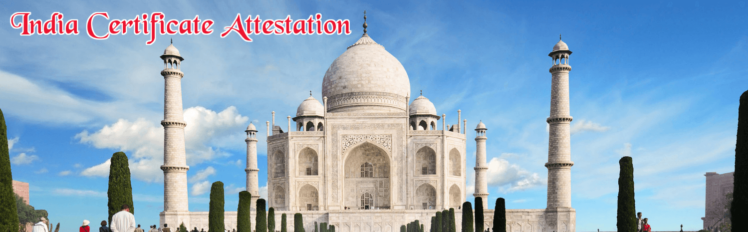 indian certificate attestation