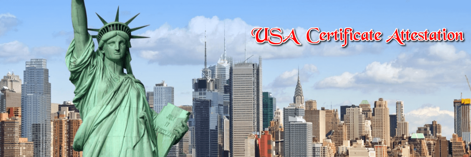 usa certificate attestation
