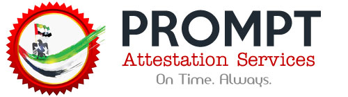 prompt attestation services logo