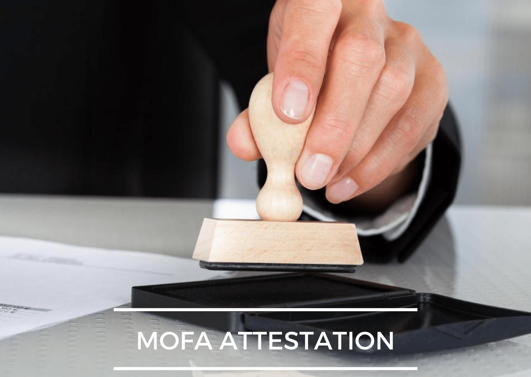 mofa attestation
