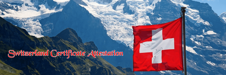 spanish certificate attestation